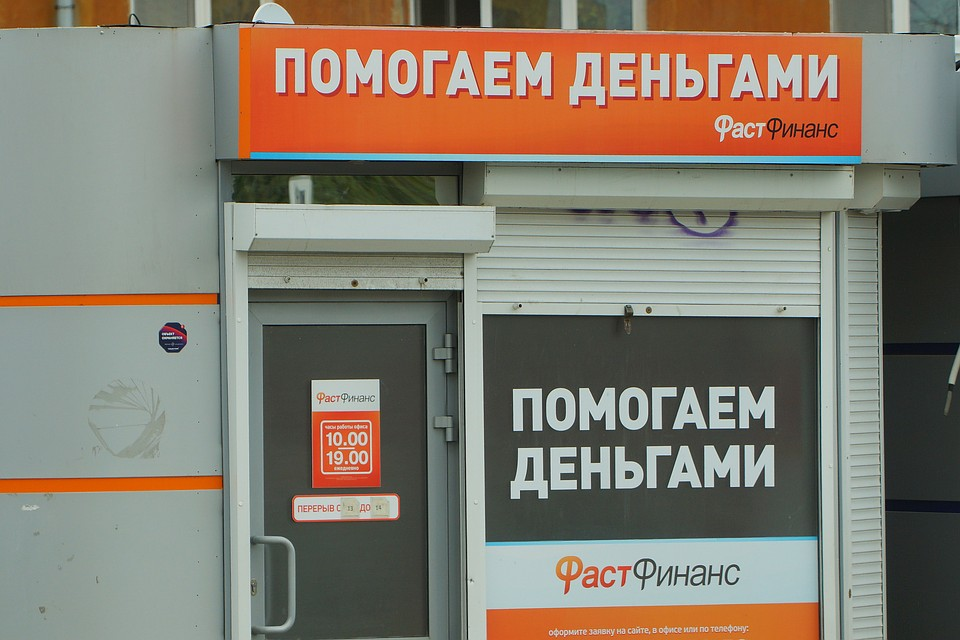 кубань кредит банк отделения краснодар