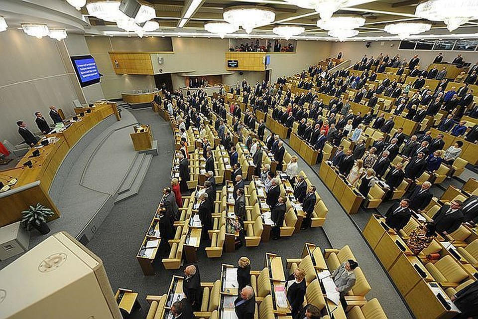 Госдума приняла во втором чтении законопроект о краудфандинге