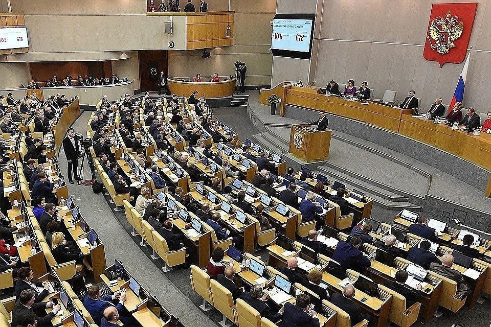 Госдума приняла закон о запрете выдавать займы гражданам под залог жилья