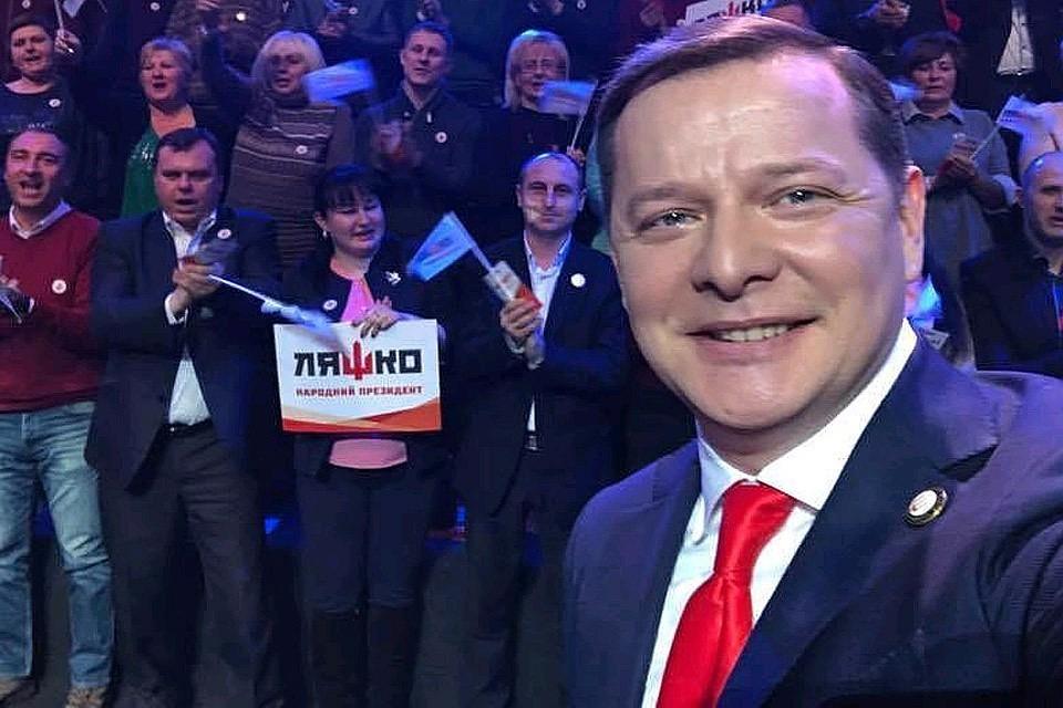 Лидер Радикальной партии Олег Ляшко. Фото: личная страница в социальной сети