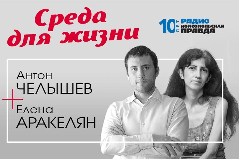 Под контролем государства: кто и как защищает дольщиков в России?