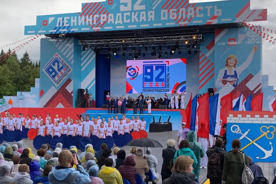 В Бокситогорске отмечают 92-летие образования Ленинградской области. Фото предоставлено пресс-службой администрации Ленобласти.
