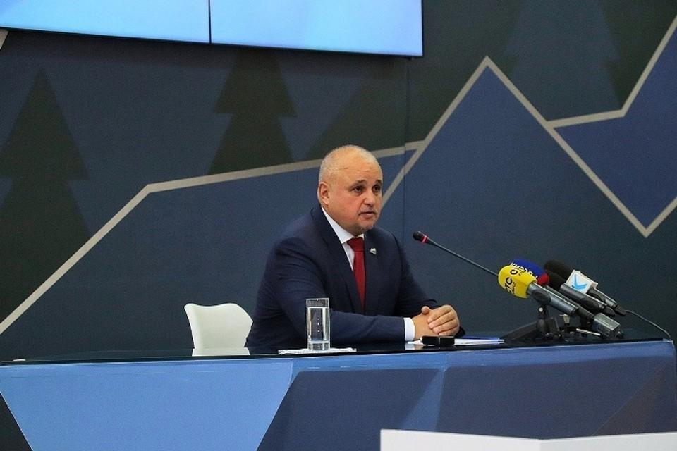 В Кемерове прошла большая пресс-конференция губернатора Кузбасса Сергея Цивилева