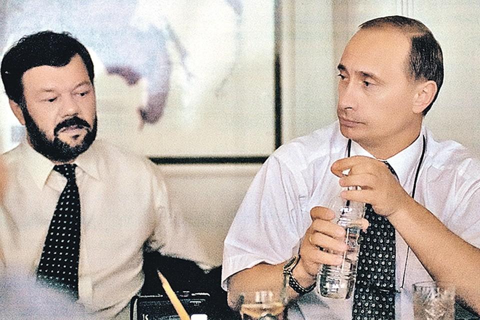 "Владимир Путин и спецкор ""Комсомолки"" Александр Гамов. Фото: Евгений УСПЕНСКИЙ"