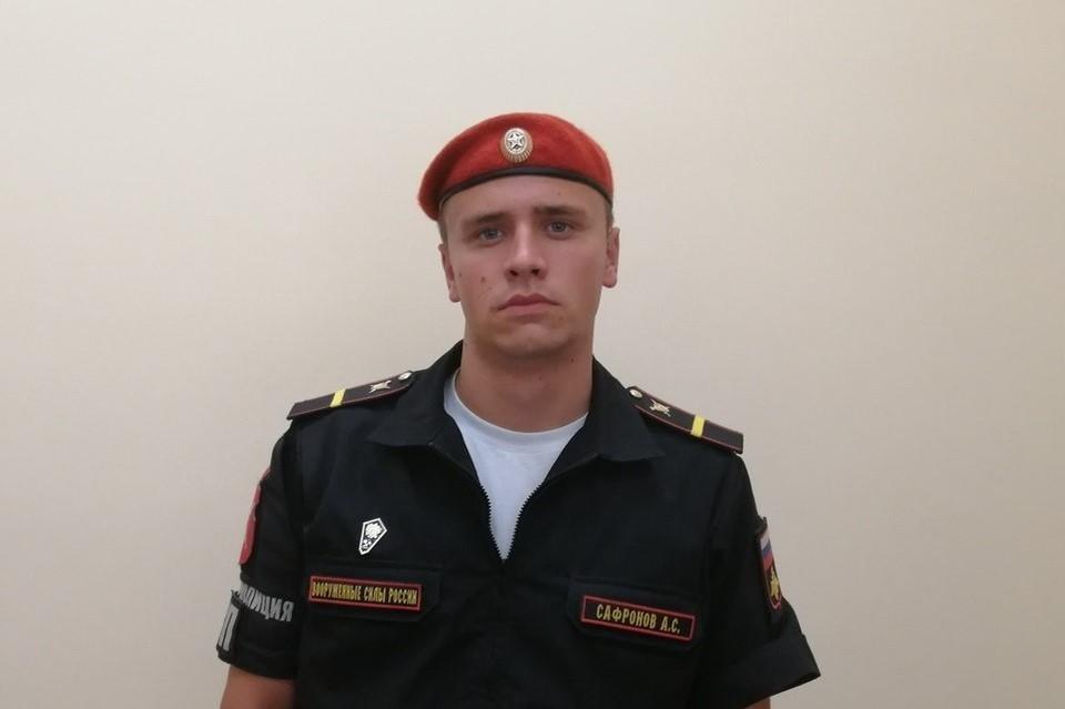 Александр Сафронов.
