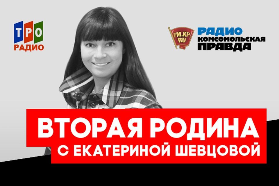 Как живётся белорусскому ансамблю в Новосибирске