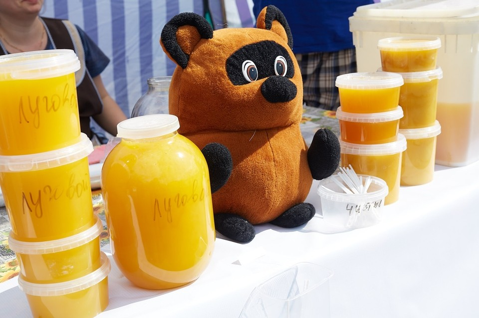 «Курский мёд-2019»/ фото: пресс-служба администрации Курской области.