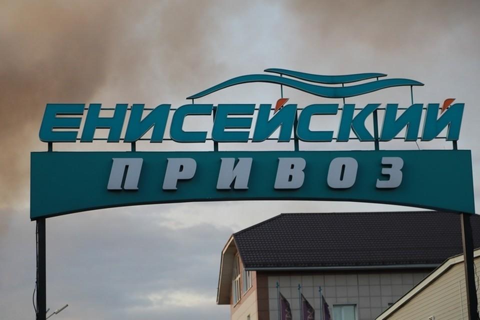 Сгоревший в Красноярске продуктовый склад за несколько часов до пожара под завязку заполнили товаров