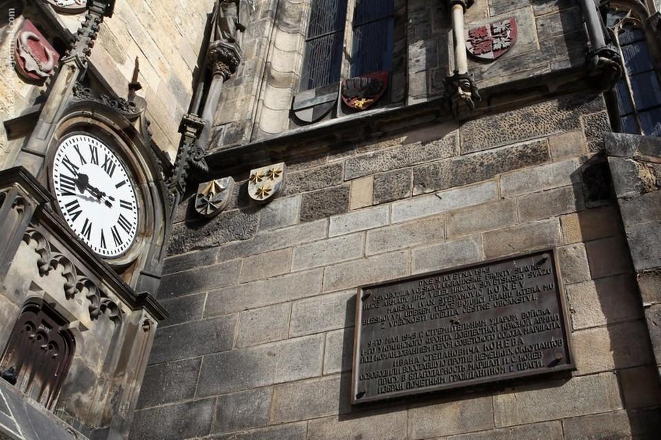 Посольство России в Чехии осудило демонтаж мемориальной доски в Праге