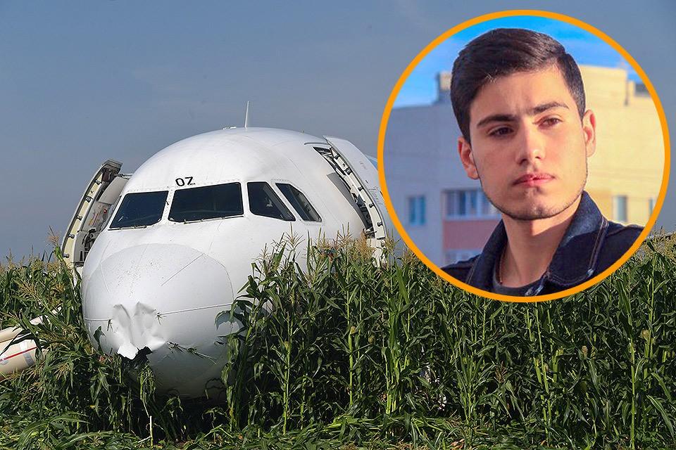 """Эрик Арстамян - один из пассажиров рейса """"Уральских авиалиний"""", совершившего аварийную посадку."""
