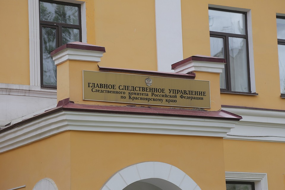 В Красноярске задержали отца, выбросившего из окна 4-месячную дочь