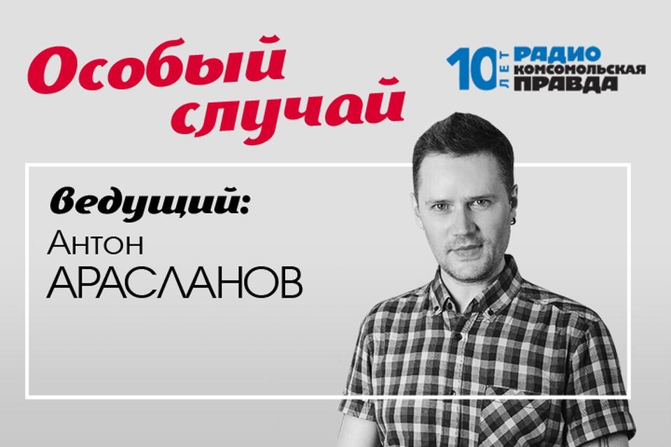 Жесткая посадка в Жуковском: почему для того, чтобы стать героем, надо просто хорошо сделать свою работу?