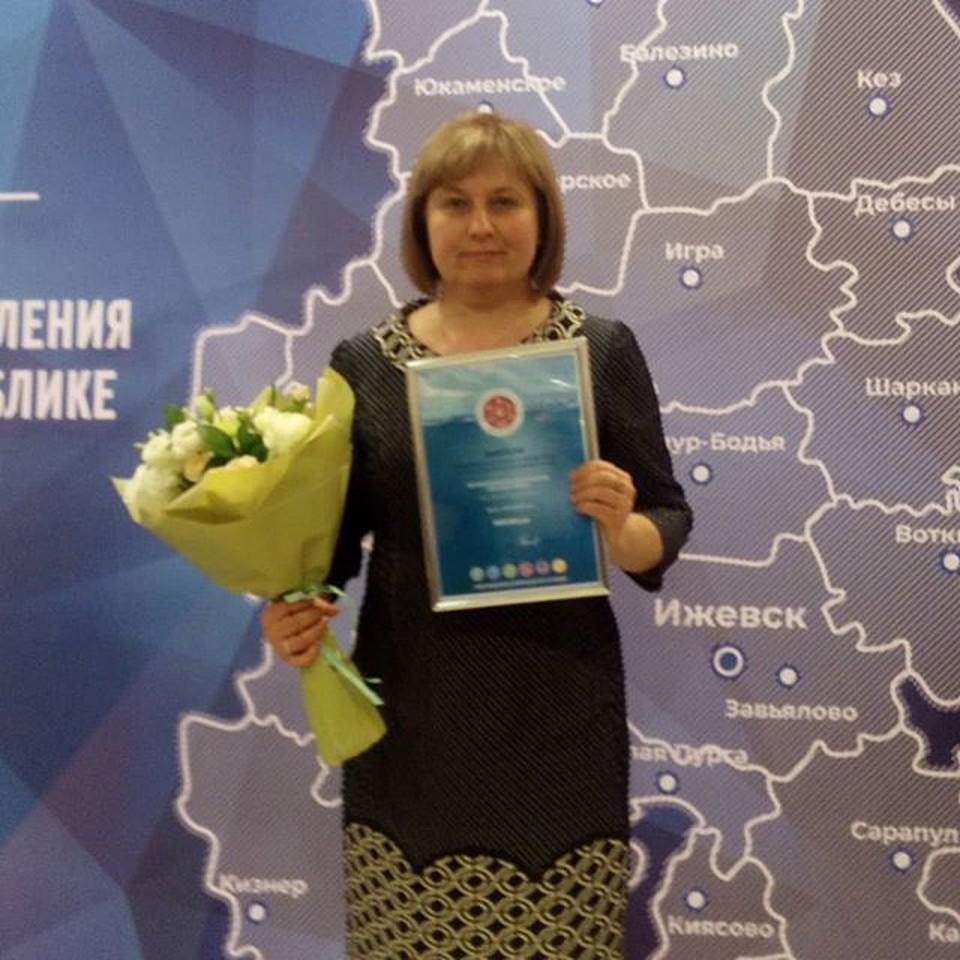 Фото: страница ВКонтакте