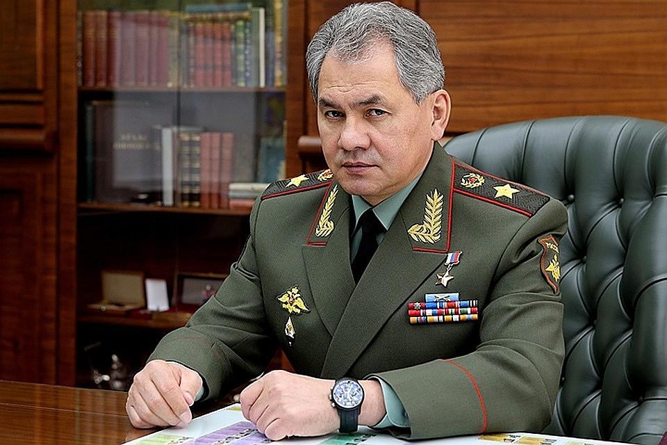 """""""Важнейшая миссия"""": Шойгу напомнил о миротворческих целях в Приднестровье"""