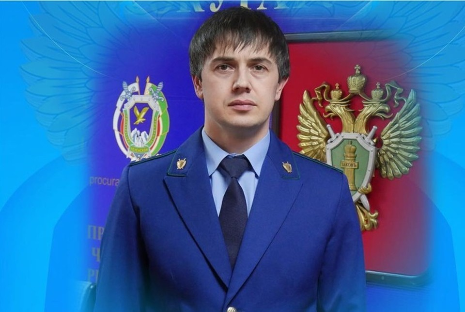 Фото: пресс-служба Прокуратуры Чечни