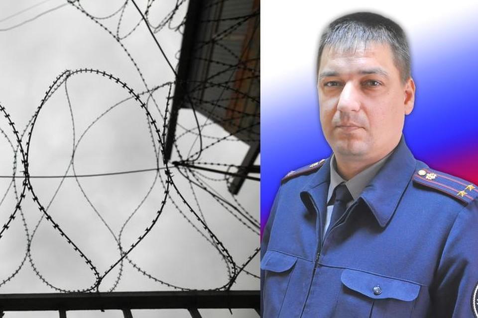 Сумма взятки 1 миллион 300 рублей. Фото: Ахмадуллин Дмитрий/ ГУФСИН