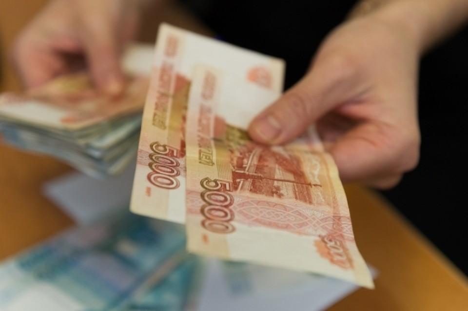 За партбилет КПСС пенсионерка из Кемерове получила 160 тысяч рублей