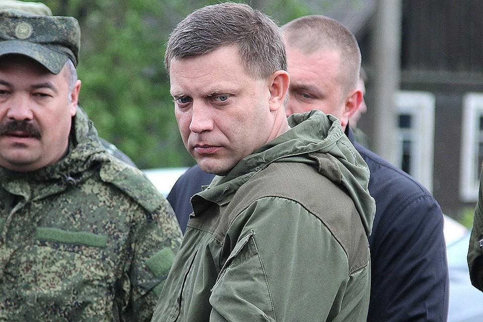 Год со дня гибели Александра Захарченко