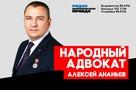 Народный адвокат: кто и зачем осуществляет давление на иностранных инвесторов в Приморье?