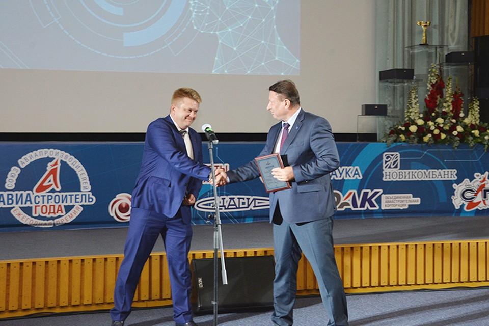 АПЗ получил диплом ежегодной премии «Авиастроитель года»