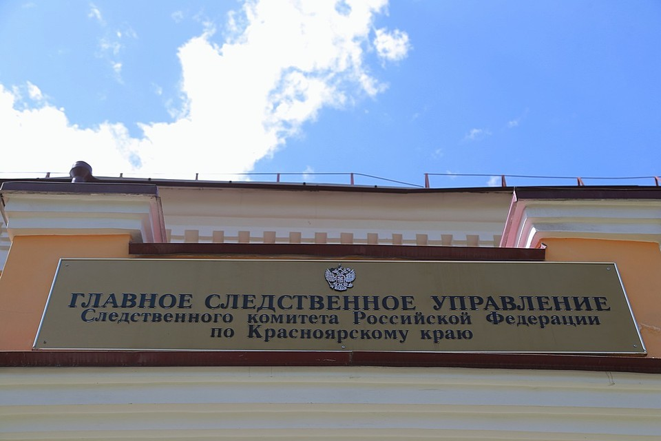 Житель Красноярского края надругался над родной дочерью.
