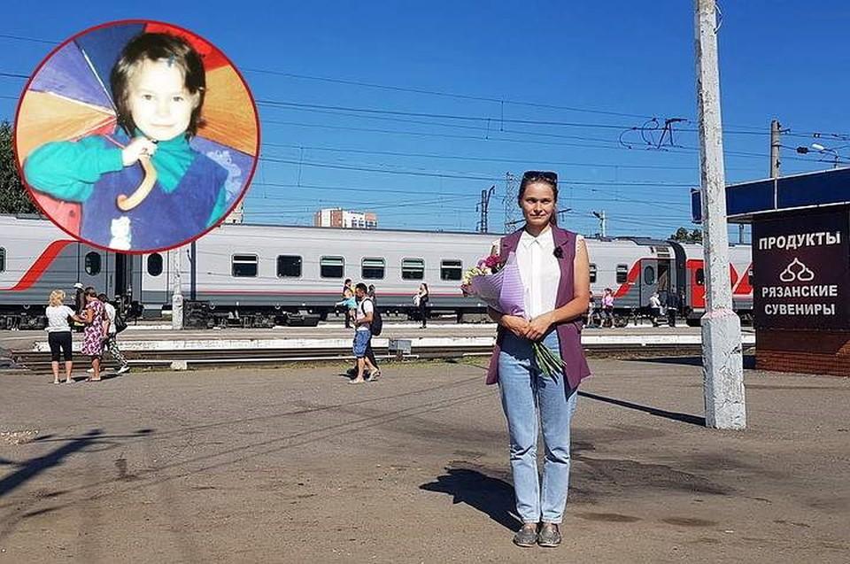 Юле было 4 года, когда она одна оказалась в Рязани