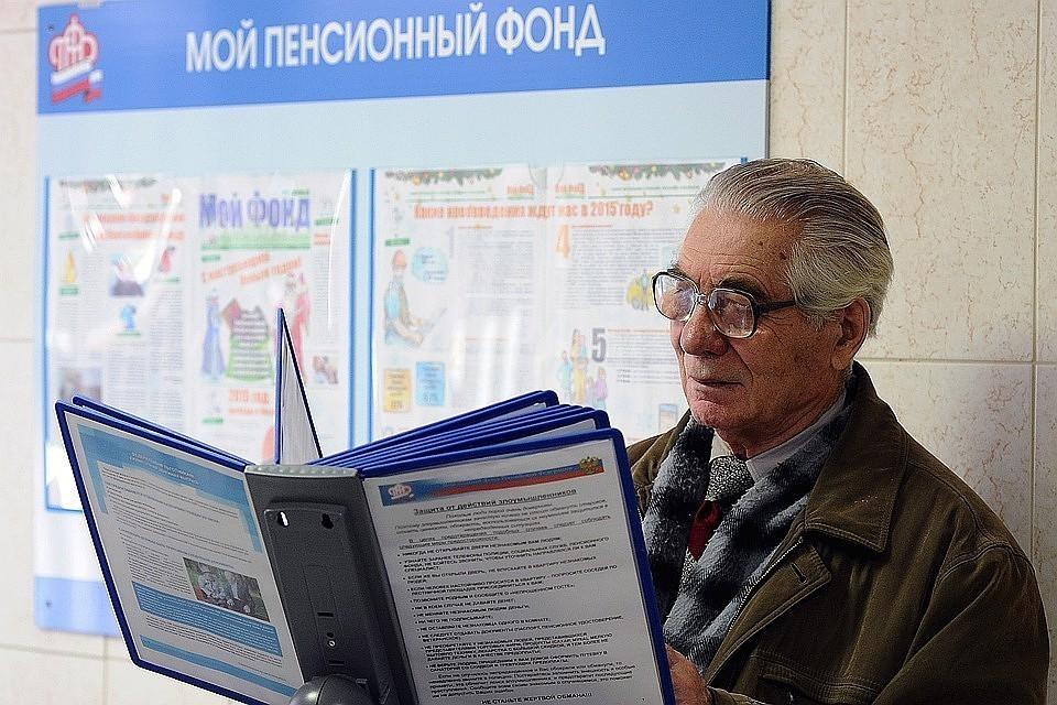Законопроект о добровольных пенсионных накоплениях рассмотрят депутаты Госдумы Фото: Александр РЮМИН/ТАСС.