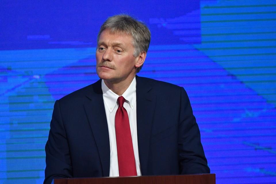 Кремль приветствует состоявшийся обмен удерживаемыми лицами между Россией и Украиной. Об этом заявил пресс-секретарь президента России Дмитрий Песков