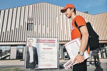 Без жалоб и нарушений: Прошли выборы депутатов Мосгордумы