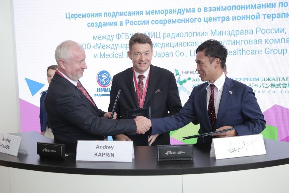 В России откроется первый центр ионной терапии для лечения рака