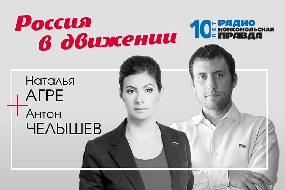 Как в России реализуется нацпроект «Безопасные и качественные автомобильные дороги»