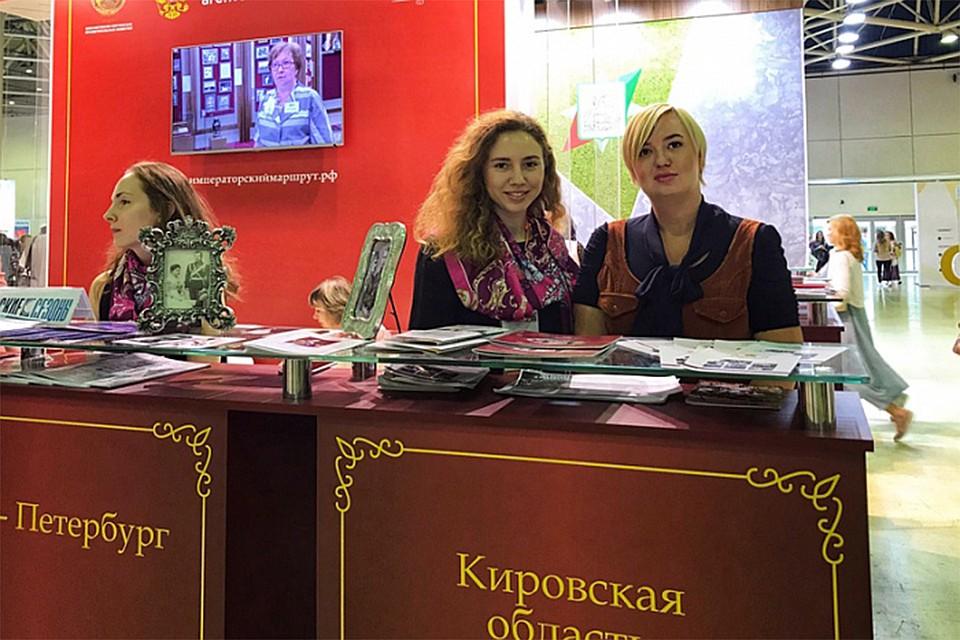 юридические консультации приемная президента киров