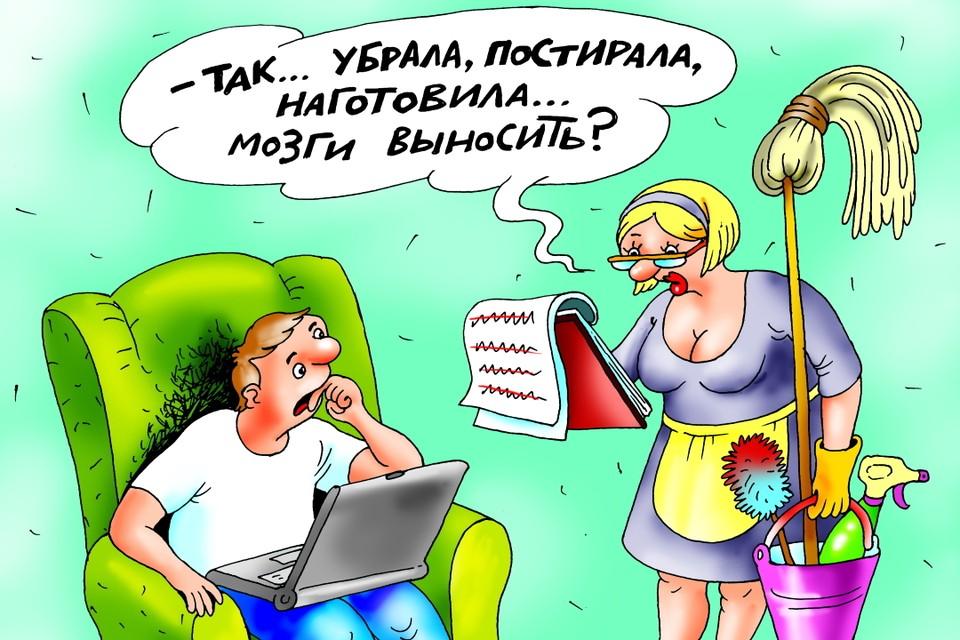 «Не пилите и не выносите мозг мужьям!» - призывает депутат Петров