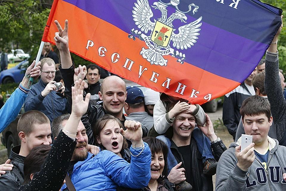 ДНР получила особый статус в 2014 году