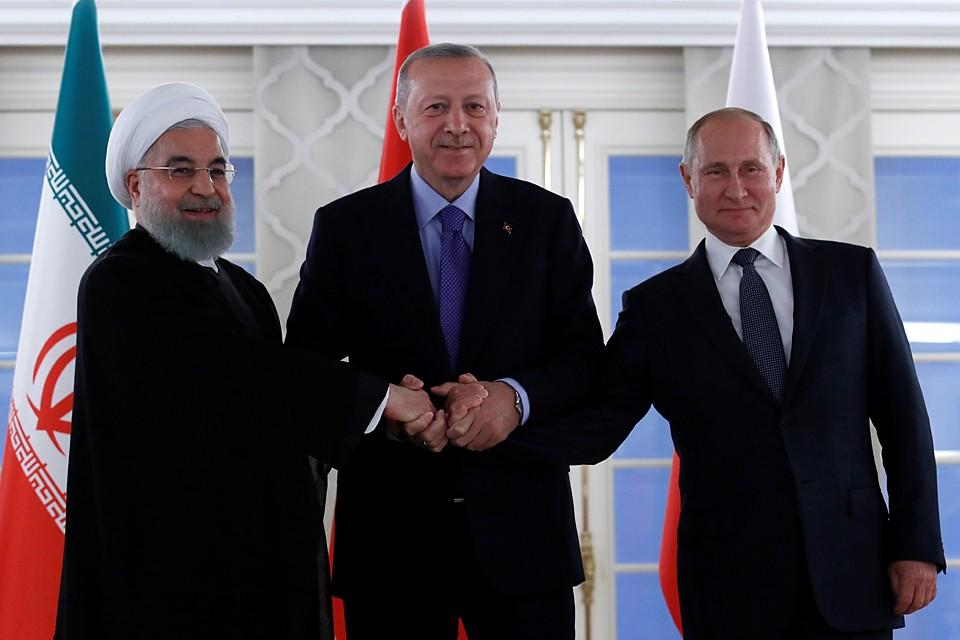 Путин, Эрдоган и Рухани