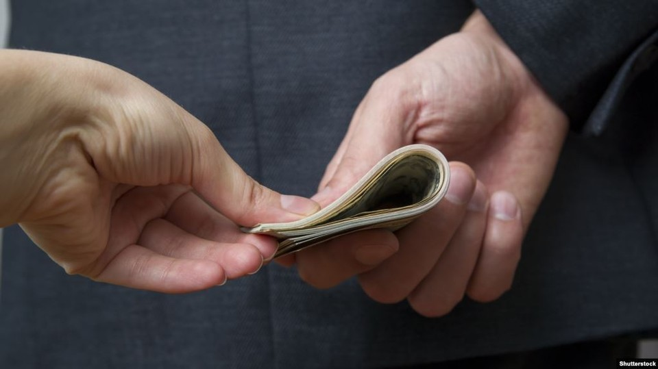 Фото с сайта shutterstock.com