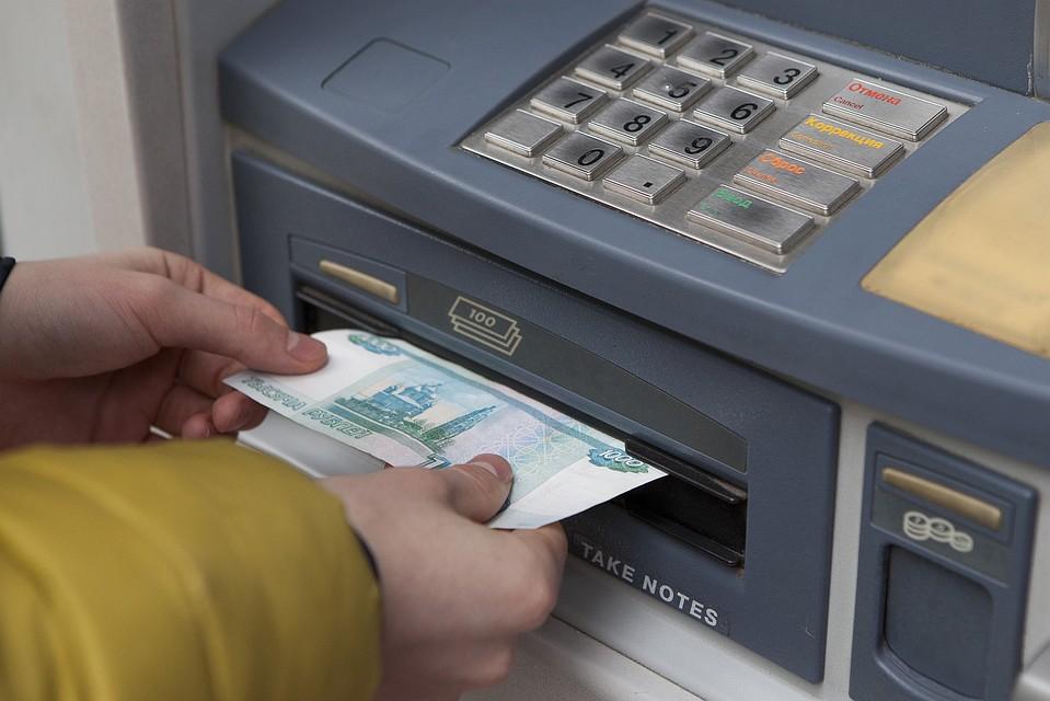 занять деньги в области кредиты г семей