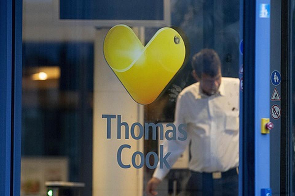 В последнее время у Thomas Cook начались финансовые трудности