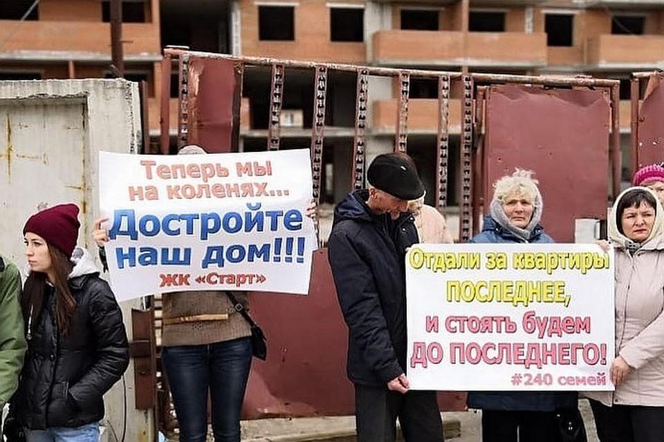 Суд признал застройщика кемеровского жилого комплекса «Старт» банкротом.Фото: incident_42 / Instagram