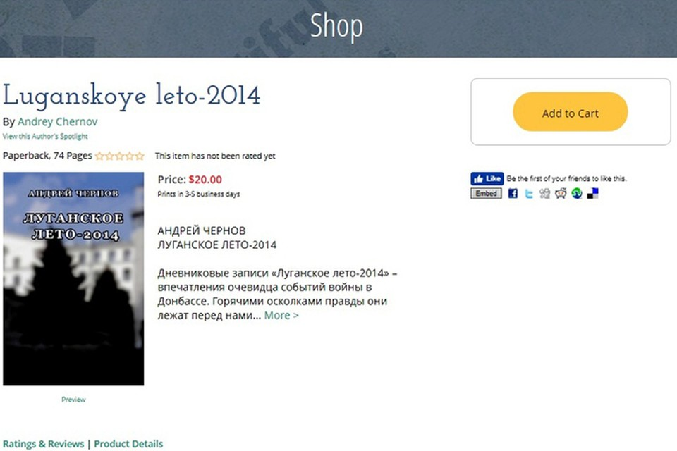 Книгу можно купить на сайте. Фото: lnr.media