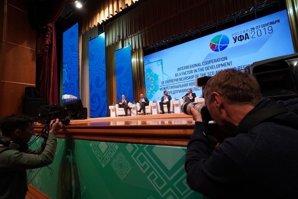 V Форум малого и среднего бизнеса регионов стран-участниц ШОС и БРИКС проходит в Уфе с 25 по 27 сентября. Фото: пресс-служба Форума