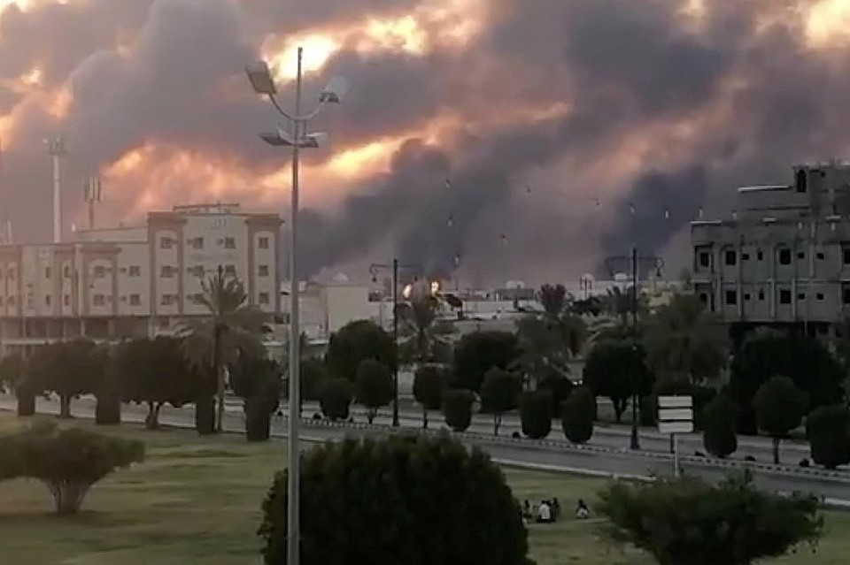 Атака на НПЗ произошла 14 сентября