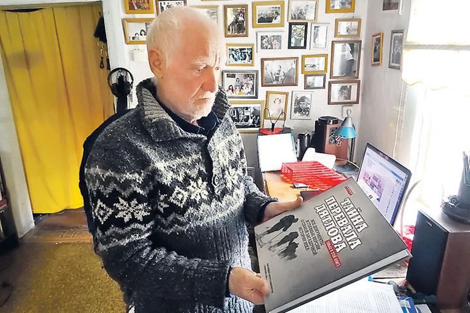 Писатель, автор книги «Тайна перевала Дятлова» (издана, кстати, с помощью «КП») Николай Андреев отдал аванс в 450 тысяч рублей. Но начала строительства дома так и не дождался.