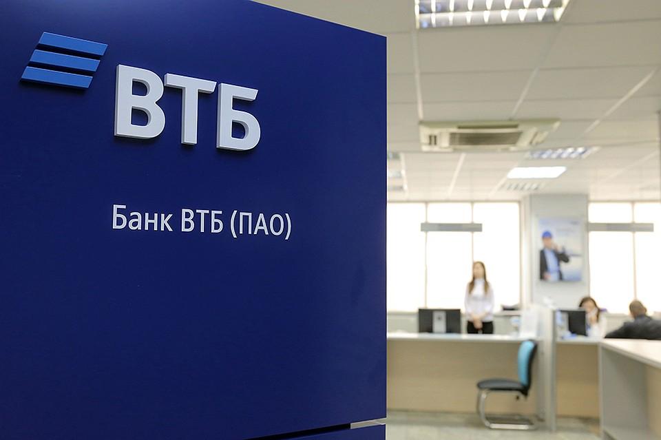 сколько ждать одобрения кредита в втб заявка на кредит челябинск