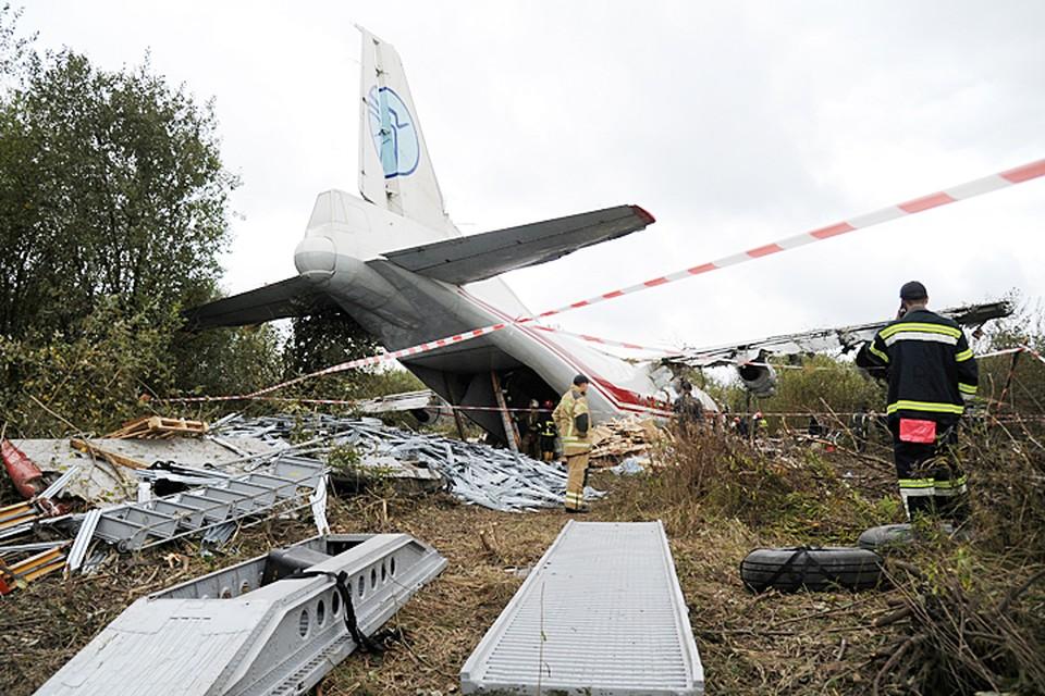 Ан-12 обнаружили примерно в полутора километрах от взлетно-посадочной полосы львовского аэродрома