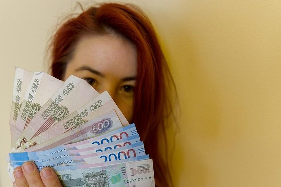 Росгосстрах банк рефинансирование кредитов