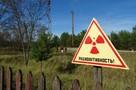 """""""Только у нас"""": Почему Иркутскую область назвали маленькой Хиросимой?"""
