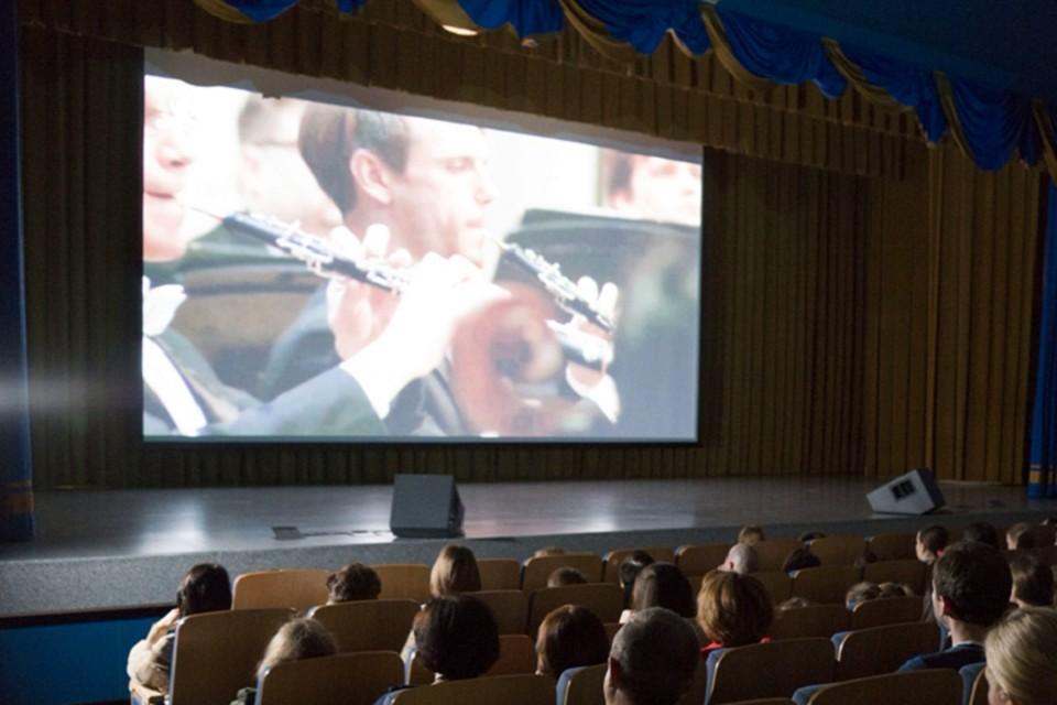 Виртуальный концертный зал в Ноябрьске откроют Чайковским Фото: yanao.ru