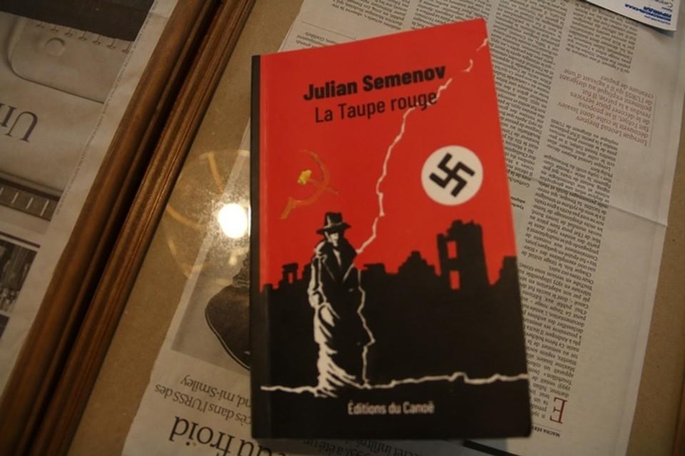 Все известные французские газеты заметили выход книги.