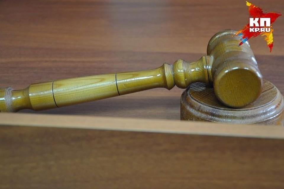 Суд не встал на сторону учительницы.